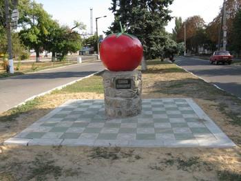 Каменка-Днепровская